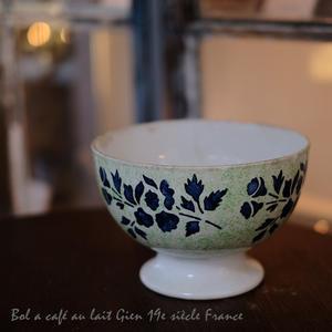 Bol a cafe au lait Gien 19e siecle France -