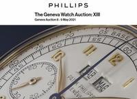 The Geneva Watch Auction: XIII の公開です。 - 3Mレポート