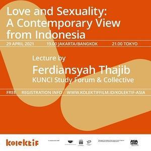 インドネシアの映画のレクチャー:「愛とセクシュアリティ:現代インドネシアから」@コレクティフ・アジア オンライン・レクチャー第1回  4/29 - exblog ガドガド
