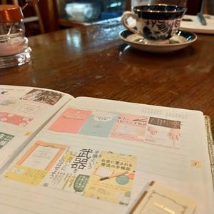 210414 リモートワーク中の出勤日の手帳アイデア💡 - さとうめぐみのハッピー手帳セラピー