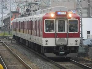 近鉄橿原線大和八木駅 -