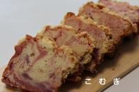 いちごのパウンドケーキ - パン・お菓子教室 「こ む ぎ」