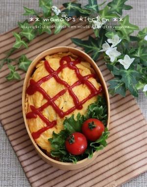 今日のbento♪ - **  mana's Kitchen **