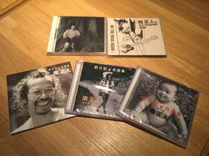 南正人CD販売💿のお知らせ -
