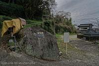 浪先石(なみさきいし) - Mark.M.Watanabeの熊本撮影紀行