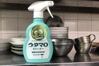 厨房の掃除に欠かせない3つ - 追憶の小箱