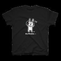 【おしらせ】Tシャツを購入くださった方へ - よりきみのちょろりゴト