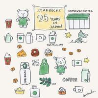 日本のスタバ25周年 - キュイジイヌまんたローの絵日記