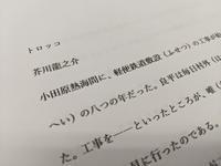 教室 - 坂本から始まった