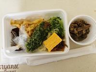 【丸亀製麺の「うどん弁当」を初めて買ってみました】 - お散歩アルバム・・紫陽花の頃