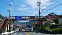 南木曽 - 新・旅百景道百景