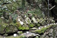 ◆ 「十王像」(2021年4月) - 空とグルメと温泉と