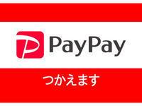 pay pay導入しております! - 名古屋の美容室 ミュゼドゥラペ(Musee de Lapaix)公式ブログ