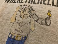 マグネッツ神戸店 4/17(土)夏Superior入荷! #5 Ringer T-Shirt +お知らせ!!! - magnets vintage clothing コダワリがある大人の為に。