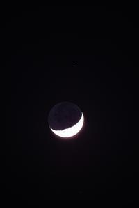 地球照の三日月と火星の接近 - Der Golfstrom