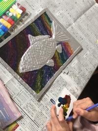 稲沢教室、魚のレリーフ風仕上げです。 - 大﨑造形絵画教室のブログ