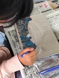 稲沢教室の空席情報 - 大﨑造形絵画教室のブログ
