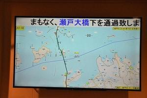阪九フェリー新造船「せっつ」乗船記その7 - 船が好きなんです.com