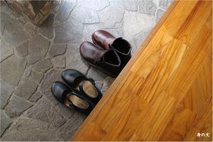 外反母趾男子が愛する NAOTの育てる靴 - 身の丈暮らし  ~ 築60年の中古住宅とともに ~