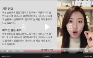 韓国語の発音が悪すぎて韓国人アナウンサーの発音講座をオンライン受講しはじめた話 - 35歳のメモ