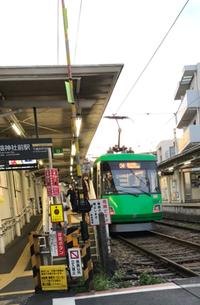 駅がない⁉ - ピタットハウス方南町店 City Area株式会社BLOG