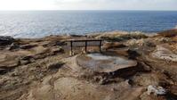 ある日の伊豆岬 - 三宅島風景2