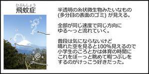 謎のさんかく - 山田南平Blog