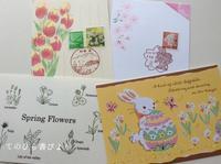 届いた春のお便り(卵に桜、チューリップの風景印) - てのひら書びより