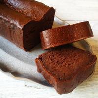 グルテンフリーのショコラテリーヌ - mama-kotoのおいしいもの雑記帳