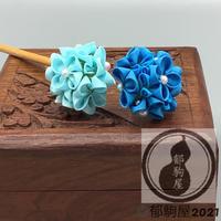 紫陽花のかんざしとバッグチャーム - 郁駒屋