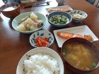 4/18美味しいお米 - かえるネコその2