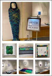 松島千沙 ファイバーワーク展 - ひとりあそび
