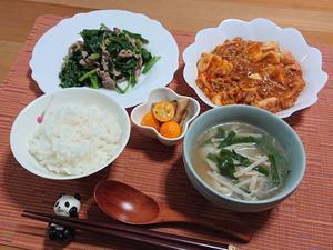 常温保存可能!ロングライフ製法の豆腐 - candy&sarry&・・・2