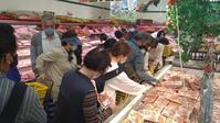 本日開催😝ポーク&チキン - 【スーパーマーケット】クレイジー坊主ブログ