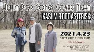 【KASHMIR DOT ASTERISK】LIVE情報 / 2021年4月23日 - 【We Belong Together】GIURA RECORDS Official Blog