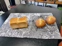 『パン・ド・ミ』レッスン - カフェ気分なパン教室  *・゜゚・*ローズのマリ