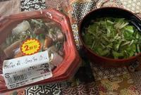 【食】2021.04.18 の  ランチ(丼、お吸い物) - 丁寧な暮らし 〜 感謝の気持ちを忘れずに 〜