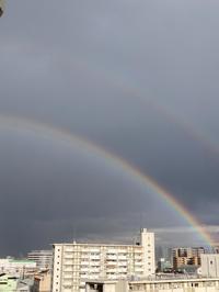 二重の虹 - おうちやさい