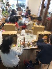 第1回、不定期開催工作教室 - 大﨑造形絵画教室のブログ
