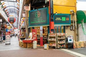 日本橋と黒門市場 2021.04.19 - 気が向いたら書き込むブログ