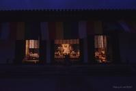 桜の宵の修二会@ 新薬師寺 - 東大寺が大好き