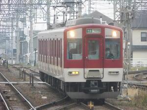 近鉄南大阪線尺土駅 -