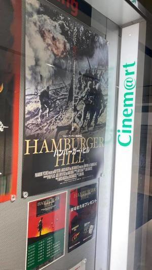 シネマート新宿1で『ハンバーガー・ヒル』を見た雑感+ドラマを排した戦争映画の正義 - Suzuki-Riの道楽