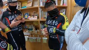 あっという間に過ぎた時間 - 自転車コギコギ日記