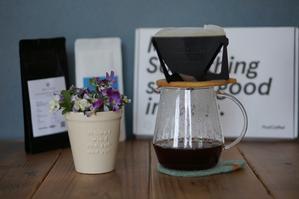 美味しいコーヒーを淹れる - Smart chic
