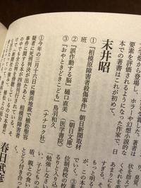最近のメディア情報 - 寺子屋ブログ  by 唐人町寺子屋