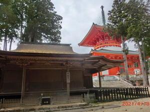 熊野詣で(その2、吉野・金峯山寺蔵王堂と高野山・金剛峯寺) -