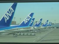 大空港ならではの光景 - エキサイトな旅をさがして。