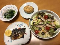 鯖の塩焼きと、小松菜のしらすオリーブ油和えと、サーディンのサラダと、チーズがんもどきの素焼き、それにお味噌汁 - かやうにさふらふ