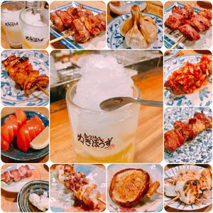 もつ焼き ねぎぼうず .371  【Season 2021 episode 20】 - 食べる喜び 飲む楽しみ。 ~seichan.blog~